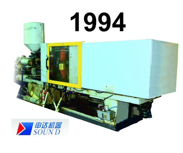 The  first  SOUND  injection molding machine which was imported to  IRAN By Milan Kala Plast